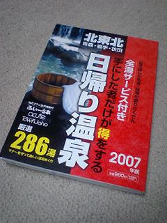 20061222301v320