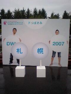 DWL2007
