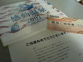 2007012001w320