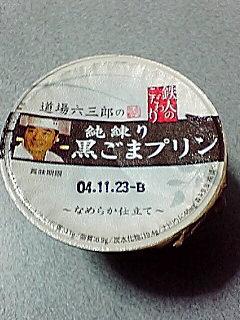 041003_1945001.jpg