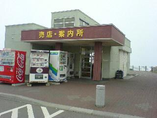 sn320039.JPG