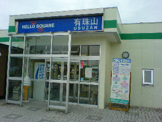 sn320084.JPG